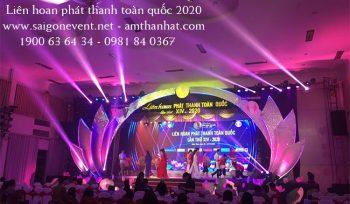 Sân khấu Liên hoa phát thanh toàn quốc 2020